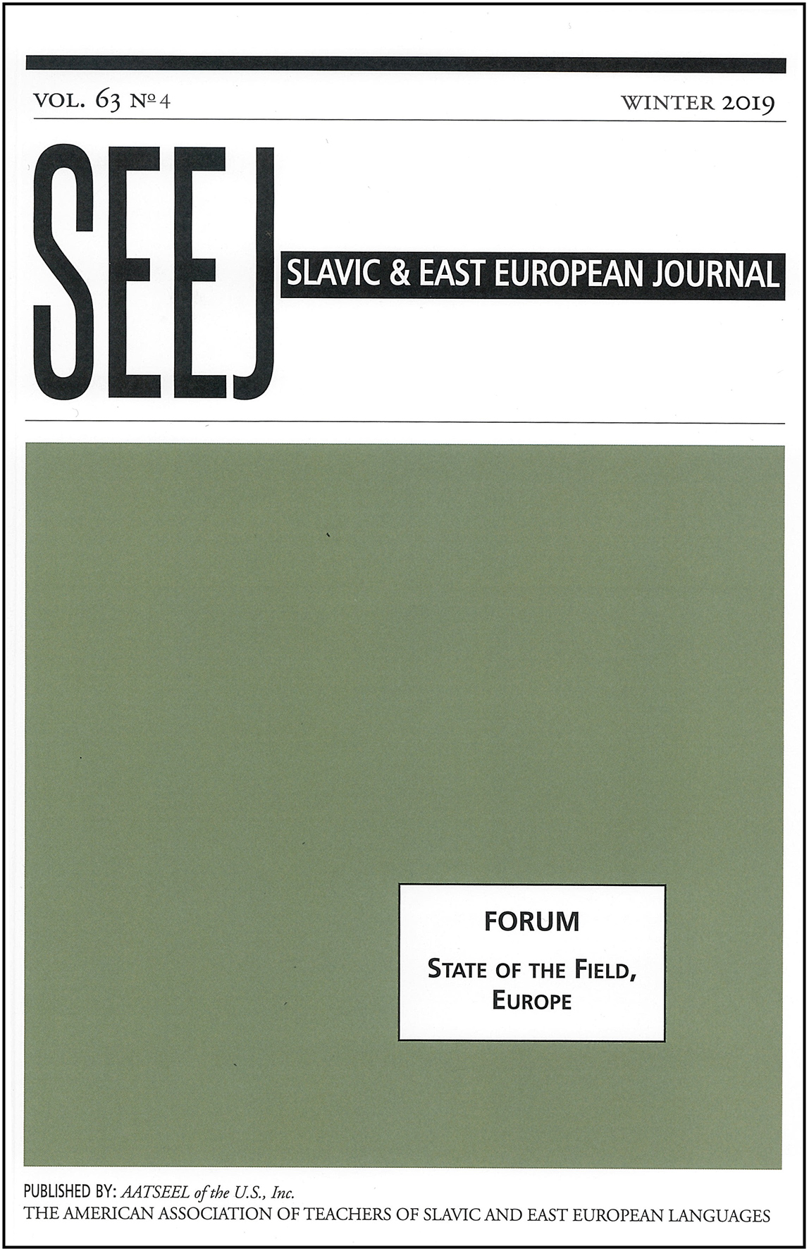 Current SEEJ Issue Cover